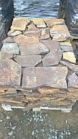 Камень для дорожек