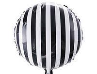 Шар фольгированный черно белая полоска 18 дюймов