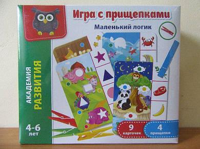 """Игра с прищепками """"Маленький логик"""" Vladi Toys"""