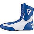 Боксерки Title Speed-Flex Encore Mid Boxing Shoes, фото 5