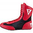 Боксерки Title Speed-Flex Encore Mid Boxing Shoes, фото 7