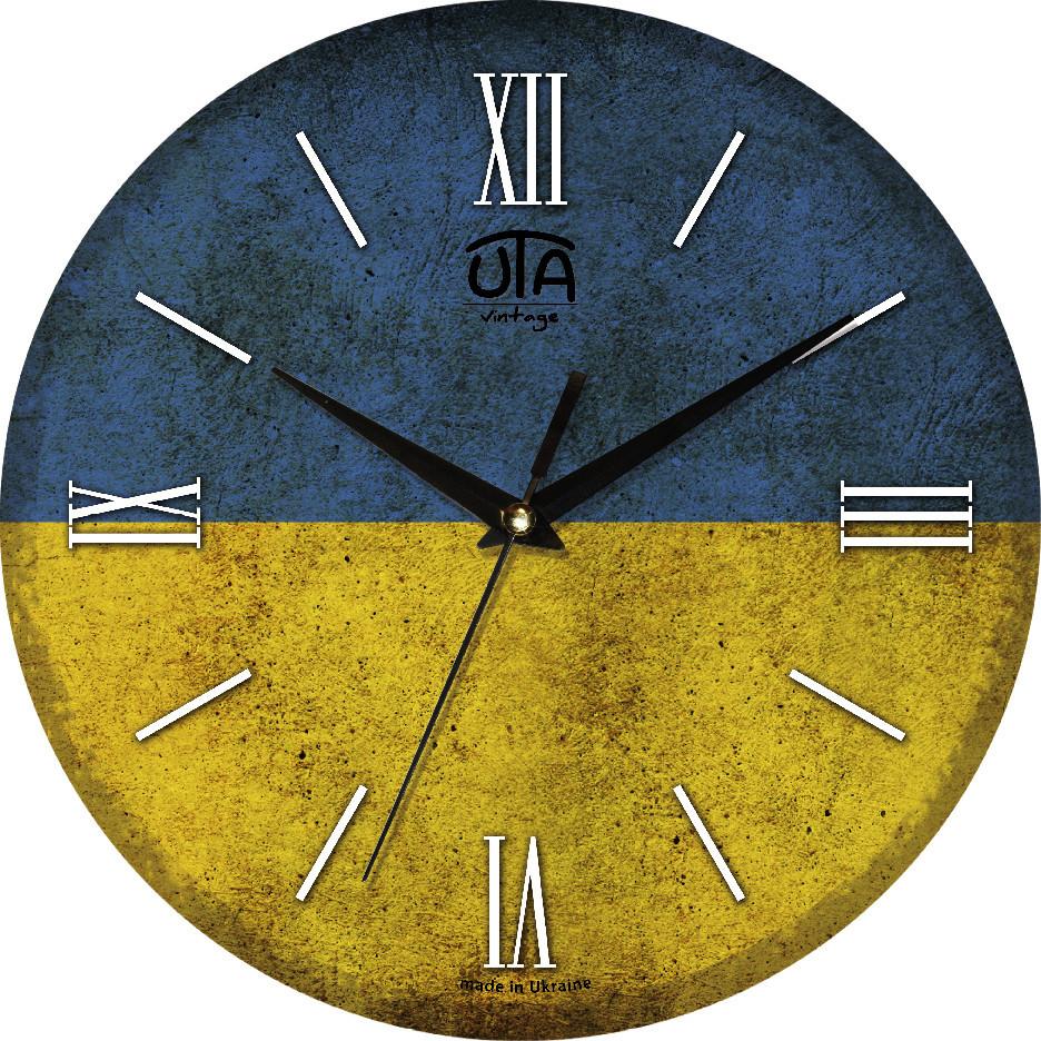Настінні Годинники «Прапор України»