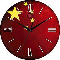Часы настенные «Флаг Китая»