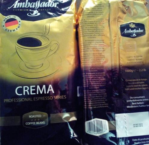 Кофе Амбассадор Крема