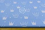 """Лоскут ткани """"Нарисованные короны"""" белые на голубом №1311а, фото 3"""