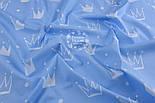 """Лоскут ткани """"Нарисованные короны"""" белые на голубом №1311а, фото 4"""