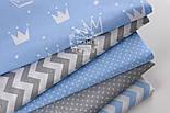 """Лоскут ткани """"Нарисованные короны"""" белые на голубом №1311а, фото 7"""