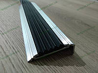 Антискользящая угловая накладка на ступени (алюминий + резина)