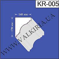 Карниз KR-005