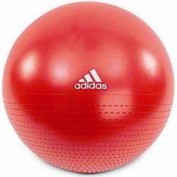 Мяч для фитнеса Adidas ADBL-12246 65 см