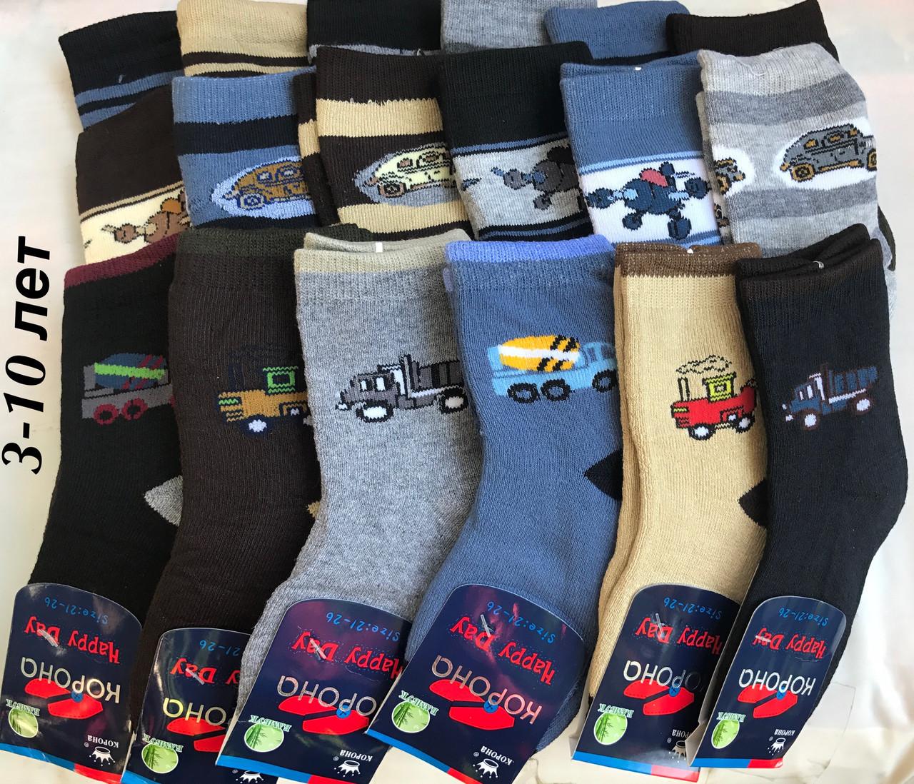 Дитячі махрові шкарпетки для хлопчиків