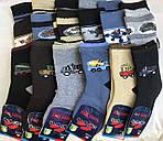 Дитячі махрові шкарпетки для хлопчиків, фото 2