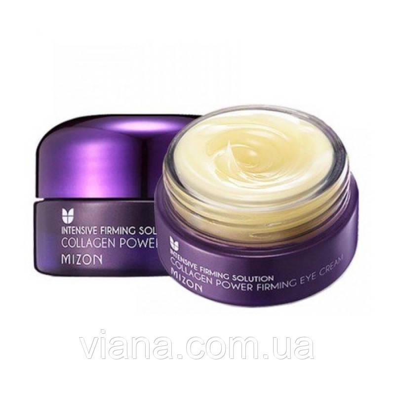 Коллагеновый крем для глаз  MIZON Collagen Power Firming Eye Cream 25 ml