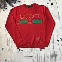 Джемпер для мальчика в стиле Gucci. Размеры 13-14 лет.