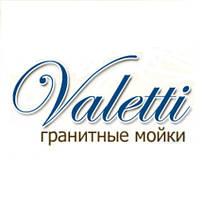 Гранитные мойки Valetti