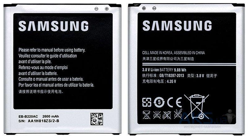 АКБ Samsung G7102