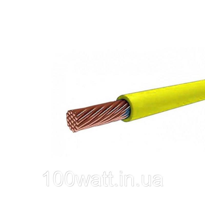 Провод ПВ-3 10,0 желтый