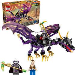 Конструктор Brick 1306 пірати, дракон, фігурки, 247 деталей (Legendary Pirates Дракон)