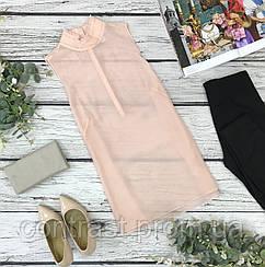 Тончайшая блуза в нюдовом цвете от H&m studio  BL1838052
