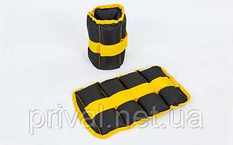Утяжелители-манжеты для рук и ног ZEL UR ZA-2072-3 (2 x 1,5кг)