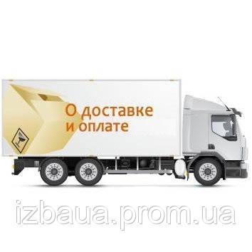 Условия доставки и оплаты