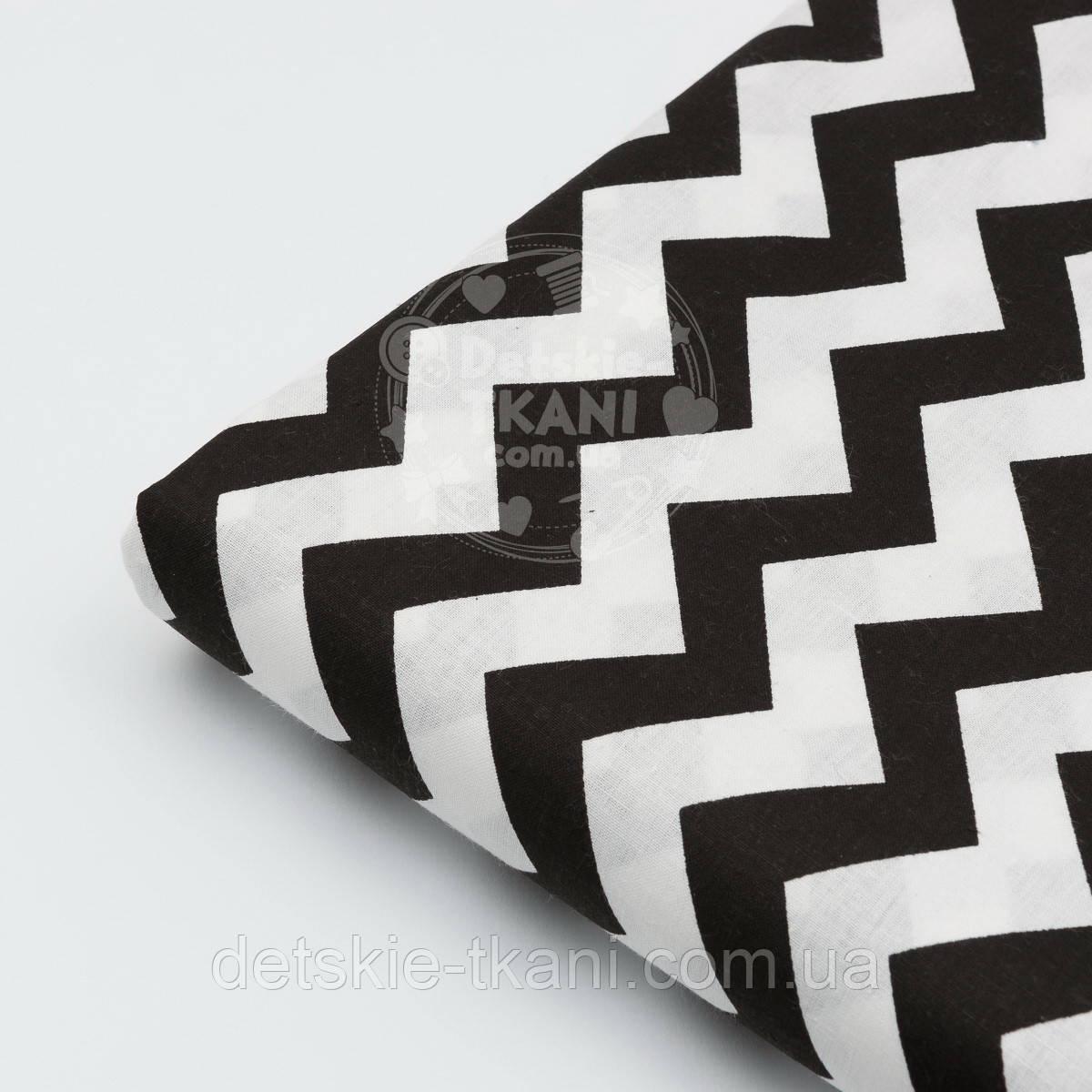 Отрез ткани №155  с зигзагом чёрного цвета