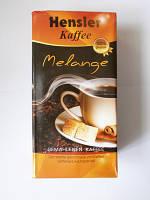 Кофе молотый Hensler Melange, 500г, фото 1