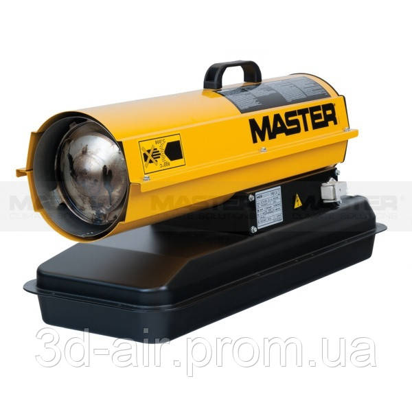Теплова гармата Master B 35 CED