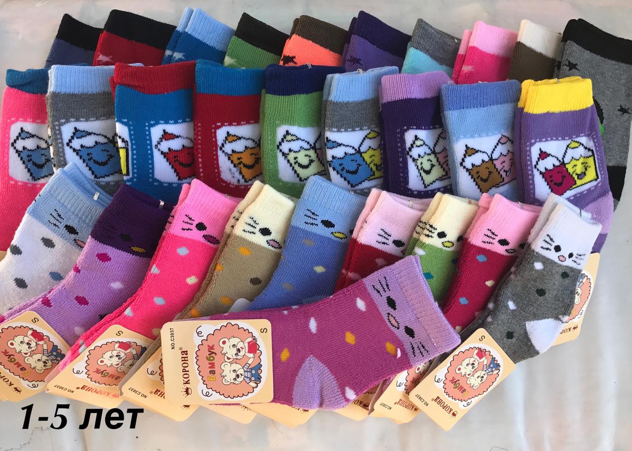 Носки зимние для детей, махровые носочки с рисунком