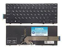 Оригинальная клавиатура для ноутбука Dell Inspiron 14-3000, Vostro 14-5000 series, rus, black, подсветка