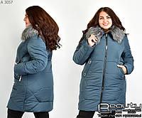 Зимняя длинная женская куртка-пальто на силиконе Размеры 48.50.52.54.56.58 4ba692783ed71
