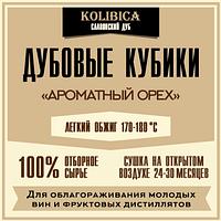 Дубовые кубики «Ароматный орех» 40 гр