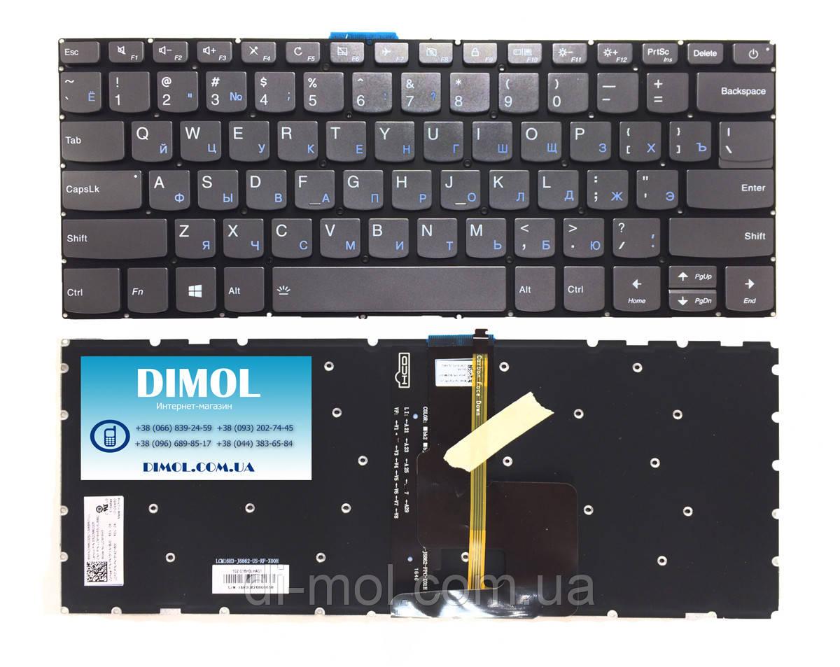 Оригинальная клавиатура для ноутбука Lenovo IdeaPad 120S-14, 320-14 series, rus, gray, подсветка