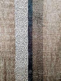 """Плед из микрофибры """"Текстурные полосы"""" (200х220)"""