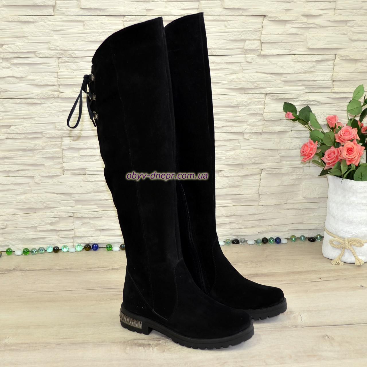 Ботфорты демисезонные женские на маленьком каблуке, натуральная замша