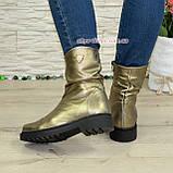 Черевики жіночі демісезонні на товстій підошві з натуральної шкіри бронзового кольору, фото 2