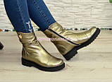 Ботинки женские демисезонные на утолщенной подошве, из натуральной кожи бронзового цвета, фото 3