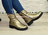Черевики жіночі демісезонні на товстій підошві з натуральної шкіри бронзового кольору, фото 3