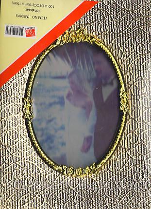 Фотоальбом  свадебный (золото) 10х15  (100 фото) М508, фото 2
