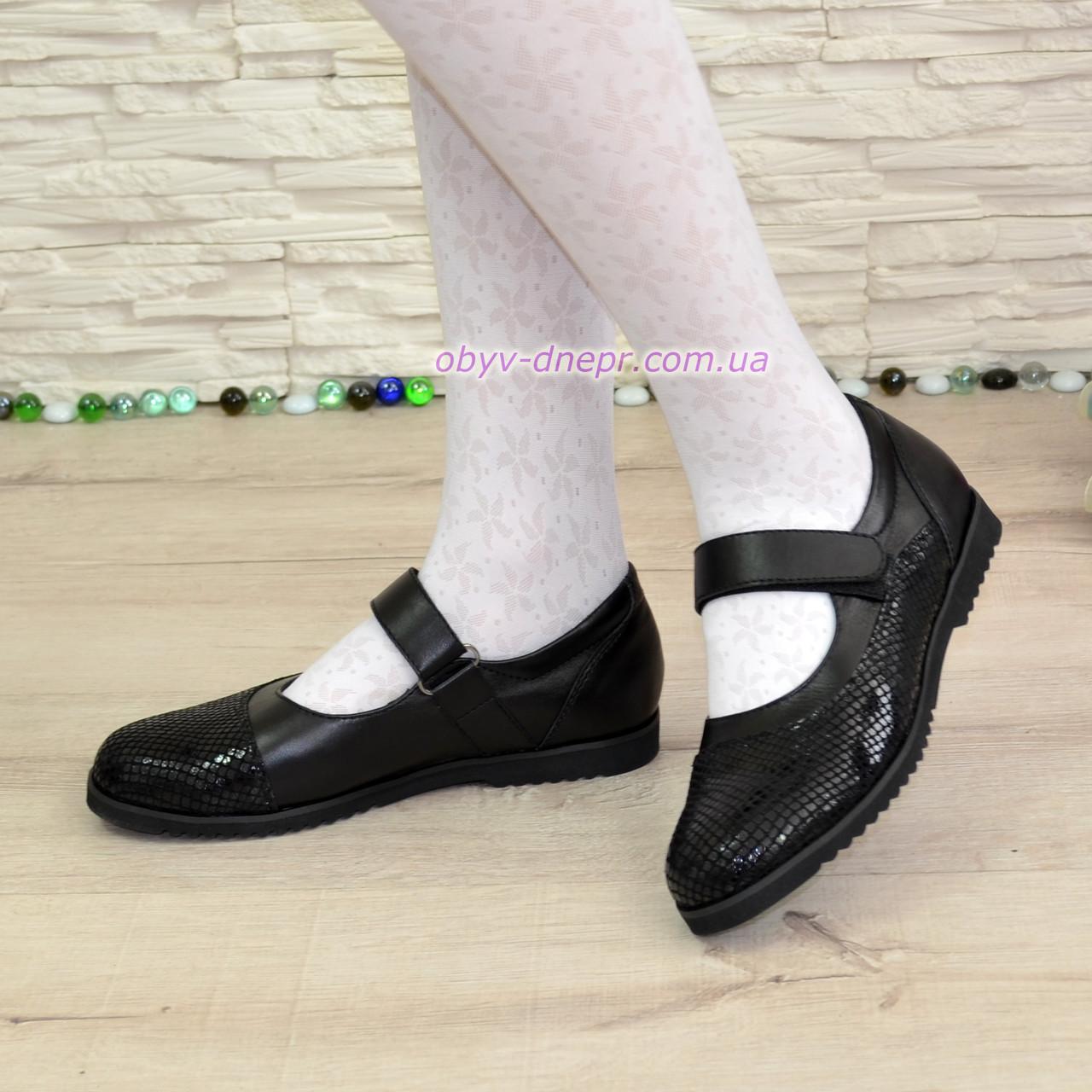 Красивые комбинированные туфли для девочки на липучке, фото 1