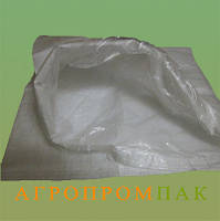 Мешки полипропиленовые с вкладышем 105x55х62
