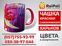 Чашка цветная красная внутри с изображением
