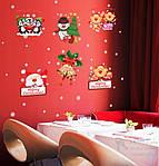 Набір новорічних наклейок (90х60см), фото 7