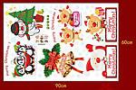Набір новорічних наклейок (90х60см), фото 8