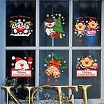 Набір новорічних наклейок (90х60см), фото 3