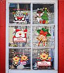 Набір новорічних наклейок (90х60см), фото 2