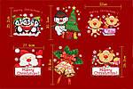 Набір новорічних наклейок (90х60см), фото 10