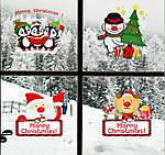Набір новорічних наклейок (90х60см), фото 4