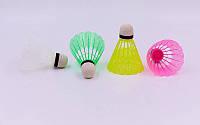 Воланы для бадминтона пластиковые (6шт) BD-2114-6