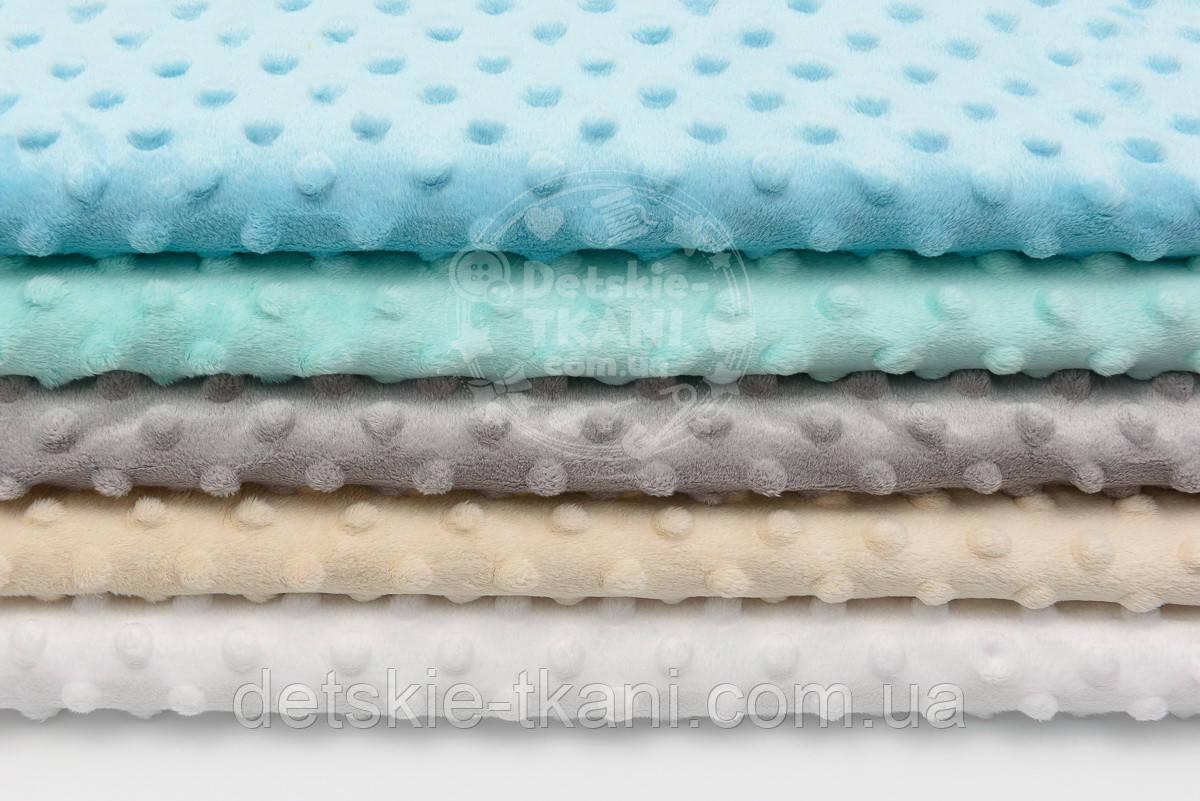 Набор отрезов плюша минки: белый, бежевый, мятный, серый, морской (23*35) №70
